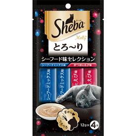 マース シーバ とろ〜りメルティ シーフード味セレクション 12g×4本