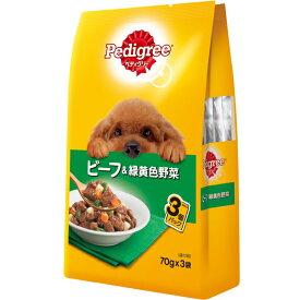 マース ペディグリーパウチ 成犬用 ビーフ&緑黄色野菜 70g×3袋