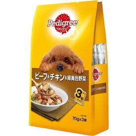 マース ペディグリーパウチ 成犬用 ビーフ&チキン&緑黄色野菜 70g×3袋