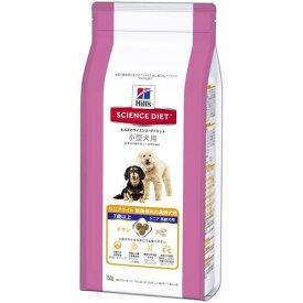 ヒルズ サイエンスダイエット 小型犬用 シニアライト(7歳以上肥満傾向の高齢犬用) 750g