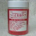 【皮膚・被毛トラブル時の栄養補給に!】つくば 美容ケア 120g