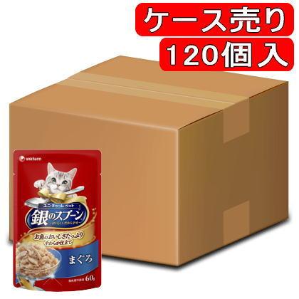 【送料無料】銀のスプーン パウチ まぐろ 60g×120個