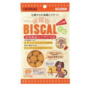 現代製薬 ビスカル シニア 小粒 60g(犬用スナック)