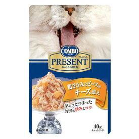 コンボ プレゼント キャット レトルト 鶏ささみとビーフ入り チーズ添え 40g