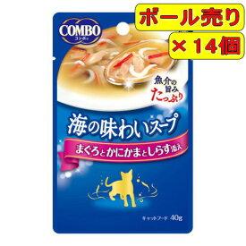 【ボール売り】コンボキャット 海の味わいスープ まぐろとかにかまとしらす添え 40g×14個