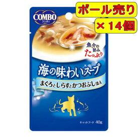 【ボール売り】コンボキャット 海の味わいスープ まぐろとしらすとかつおぶし添え 40g×14個