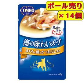 【ボール売り】コンボキャット 海の味わいスープ まぐろと鯛とかつおぶし添え 40g×14個