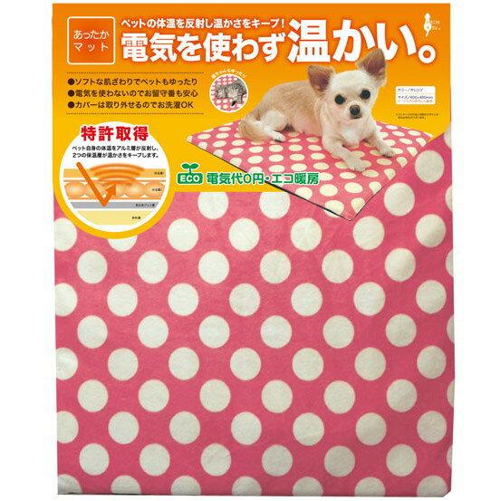 【お買得★】アスク 水玉柄 あったかマット ピンク