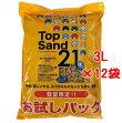 【お試しパック】サンメイトトップサンド21αアルファ3L×12袋