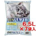 【同梱不可】サンメイト NEWパルプエコ 6.5L×7袋
