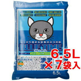 【同梱不可】サンメイト ブルータイム 6.5L×7袋