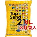 【同梱不可】サンメイト トップサンド21α アルファ 6L×6袋