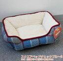 角型ペットベッド Sサイズ ペット用 ベッド 春用 秋用 冬用 犬用 猫用 ペットベッド お昼寝 マット カドラー 小型犬…