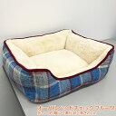 角型ペットベッド Mサイズ ペット用 ベッド 春用 秋用 冬用 犬用 猫用 ペットベッド お昼寝 マット カドラー 小型犬…