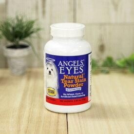 エンジェルズアイズ ナチュラル スイートポテト 犬猫用 75g 4562312013131【動物用健康補助薬品、動物用 サプリメント サプリ】