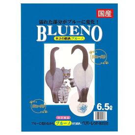 猫砂 紙 ブルーノ(6.5L)*6袋【ペパーレット 紙の猫砂 固まるタイプの紙砂です。】4977696005366