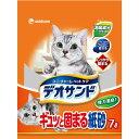 【クーポン】ユニチャーム デオサンド ギュッと固まる紙砂7L 4520699660003 【猫 ネコ ねこ 砂 トイレ トイレ用品 …