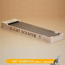 猫のツメみがき 本体セット とぎとぎボード ・またたび付き 猫のツメみがき 猫爪とぎ(爪磨き)