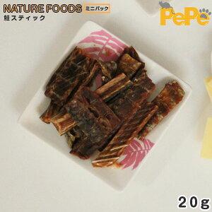 ナチュレフードおやつ 国産 鮭スティック ミニパック20g