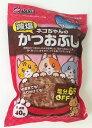 【クーポン】ねこちゃんの減塩かつおぶし40g アスク ペットフード ペットおやつ 犬 猫【02P03Dec16】