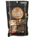 【クーポン】PRIMEJAPAN(プライムジャパン) 牛肉チップス 60g 10個セット ペットおやつ asuku アスク【犬 猫 健康…