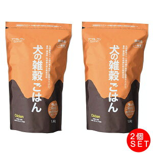 【送料無料】犬の雑穀ごはん ライト チキン 1.6kg(2個セット) 【アニマル・ワン】