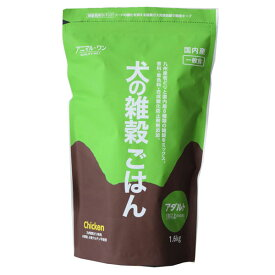犬の雑穀ごはん アダルト チキン 1.6kg 【アニマル・ワン】