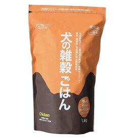 犬の雑穀ごはん ライト チキン 1.6kg 【アニマル・ワン】