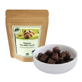 made of Organics for Dog オーガニック フラックス ミニチャンク (固形) 100g 4528636803377【ポイント0604】
