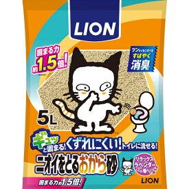猫砂 ニオイをとるおから砂 リラックスラベンダーの香り 5L*6袋(1ケース) 4903351002890【ポイント0604】