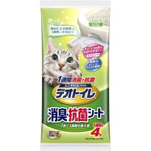 猫砂 デオトイレ 取りかえ専用 消臭シート(4枚入)【デオトイレ】 4520699628416