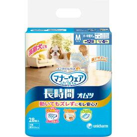 ユニチャームペットケア 高齢犬おもらしケア用紙オムツ 小-中型犬 Mサイズ 28枚入×8袋セット4520699649671