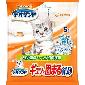 猫砂 デオサンド 紙砂(5L*4袋)【デオサンド】