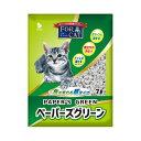 猫砂 紙 流せる 消臭 ペーパーズグリーン 7L 4901879002484【ポイント0604】