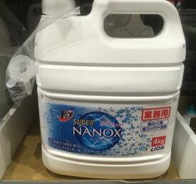 【増税による値上げはしていません】<送料無料>コストコ #584826 LION ライオン 業務用 トップ スーパーナノックス 4kg 超コンパクト洗剤 NANOX 洗濯用洗剤 4903301245285【Z】