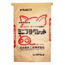 【送料無料】ミニブタペレット 20kg【ミニブタ 飼料 ペレット】【N】