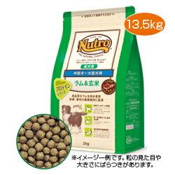 【PET】【送料無料】【正規品】【W】ニュートロナチュラルチョイスラム&玄米中ー大型成犬用13.5kg