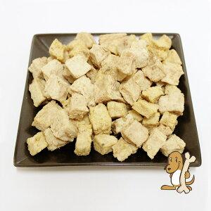 【国産無添加】サメ肉のダイス300g犬 おやつ/猫 おやつ/無添加 おやつ/ペット おやつ/