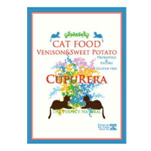 【正規輸入品】CUPURERA(クプレラ)【鹿肉】ベニソン&スイートポテト・キャットフード(全猫種用)4ポンド(1.81kg)【猫用】【フェレット用】