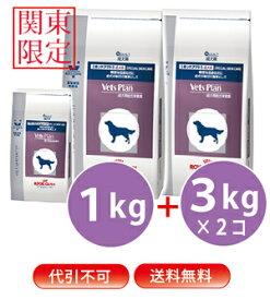 【あす楽対応】【関東限定】【送料無料】【代引不可】【3kg×2+1kg】ロイヤルカナン ベッツプラン スキンケアプラス 成犬用