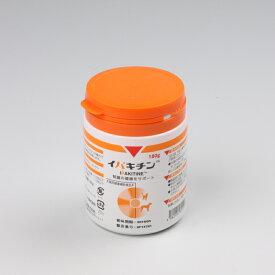全【全国送料無料】【代引・同梱不可】<日本全薬工業>イパキチン 180g