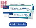 ◆【関東限定】<ビルバック>C.E.T.犬・猫用歯みがきペースト(モルトフレーバー)