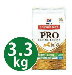 ◆ヒルズ サイエンスダイエットプロ(〜12カ月/妊娠・授乳期)犬用 健康ガード 発育 小粒3.3kg