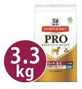 ◆ヒルズ サイエンスダイエットプロ犬用 健康ガード 活力 小粒3.3kg