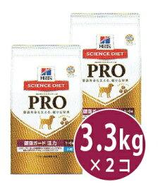 ◆【関東限定】【代引・同梱不可】【2個セット】ヒルズ サイエンスダイエットプロ犬用 健康ガード 活力 小粒3.3kg