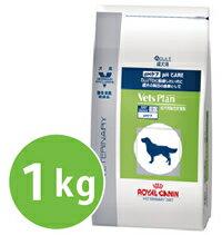 ◆【本州限定】【代引不可】ロイヤルカナン ベッツプラン 犬用pHケア 1kg