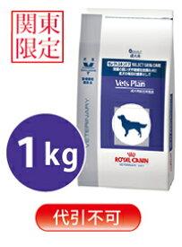 ◆【関東限定】【送料無料】【代引不可】【7個セット】ロイヤルカナン ベッツプラン 犬用 セレクトスキンケア 1kg