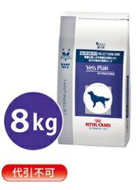 【関東限定】【代引・同梱不可】ロイヤルカナンベッツプラン 犬用 セレクトスキンケア 8kg