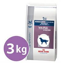 ◆【本州限定】【代引不可】【同梱不可】ロイヤルカナン ベッツプラン スキンケアプラス 成犬用 3kg