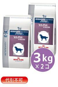 ◆【本州限定】【代引不可】【2個セット】ロイヤルカナン ベッツプラン スキンケアプラス 成犬用 3kg